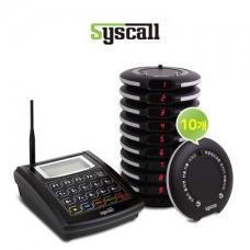 Thiết bị tự phục vụ thẻ tròn Syscall GP-101R