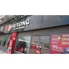 Chuỗi nhà hàng Hutong lắp đặt chuông gọi