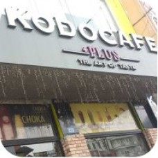 Lắp đặt tại quán Kodo Caffe