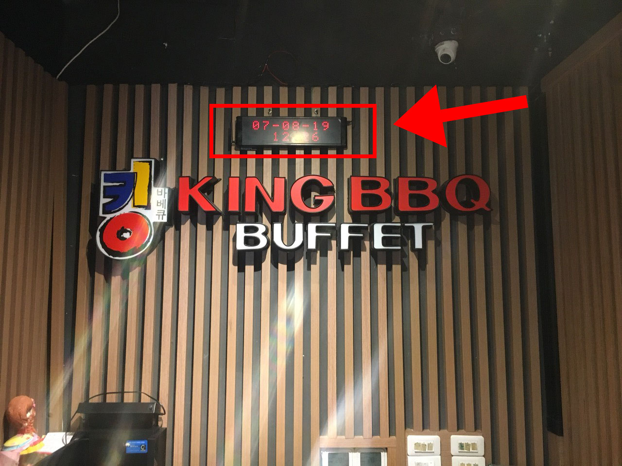 Lắp đặt chuông gọi nhân viên tại nhà hàng King BBQ Atermis số 7 Lê Trọng Tấn